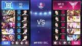 2018KPL春季赛_W9D5 WF.D vs XQ_2