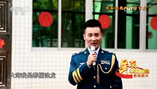 父亲的手简谱刘和刚版好男儿就是要当兵刘和刚-父亲的手简谱刘和刚版