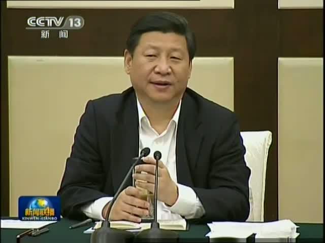 习近平在广东主持座谈会 不定基调不交发言稿截图