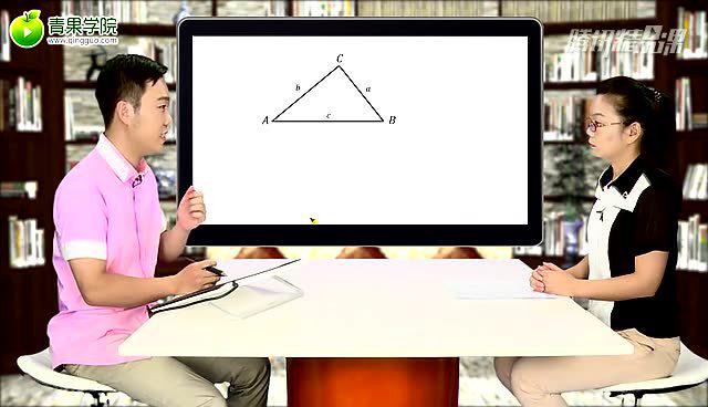 三角形的边