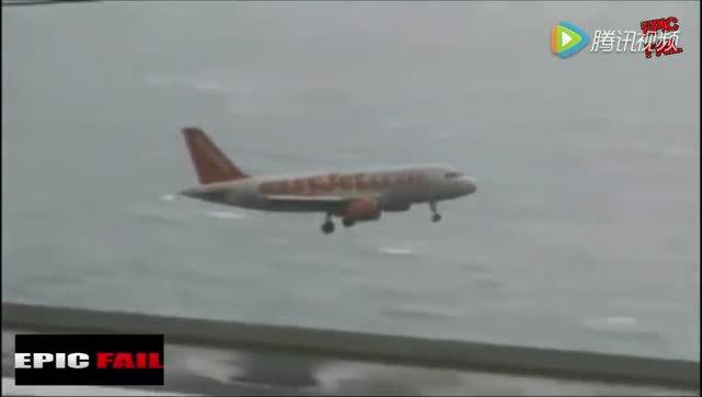 最危险的飞机失事2016