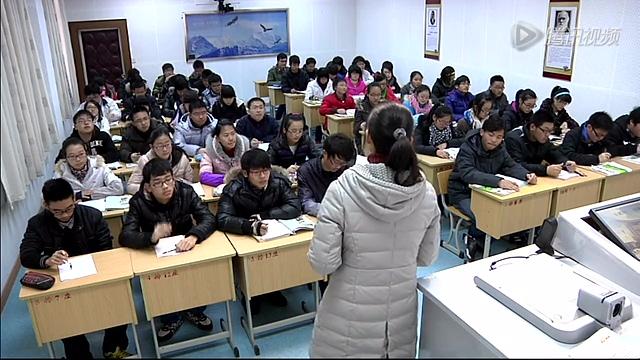 江苏省启东中学精品课展示