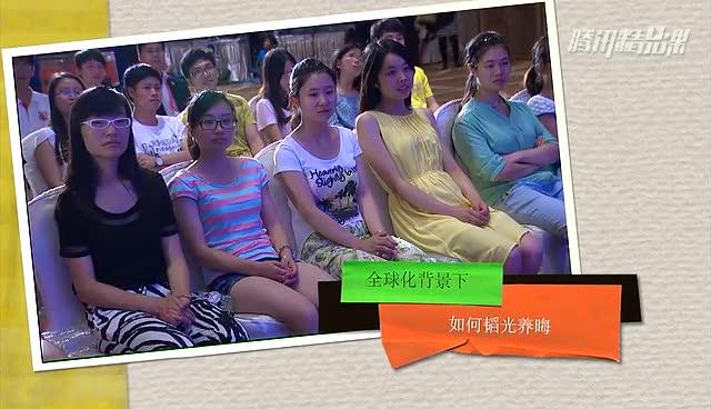 巅峰对话:生态文明·中国梦