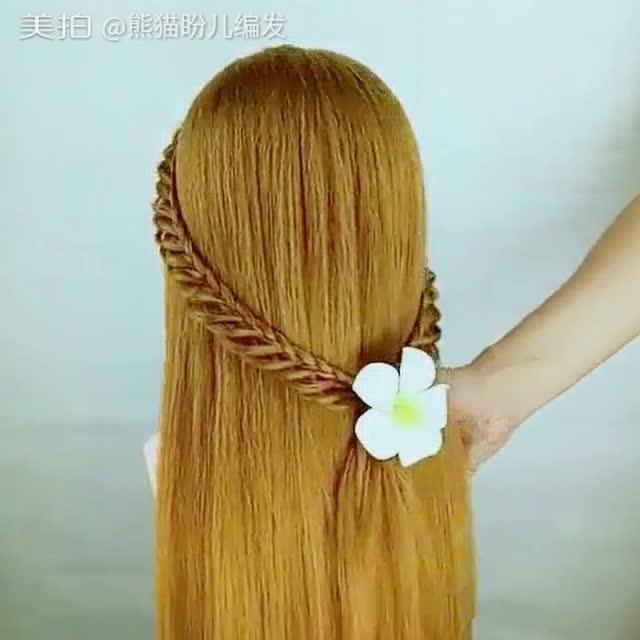 【编发教程】女神必选发型,清纯长直发发型,中长发披肩发韩式发型