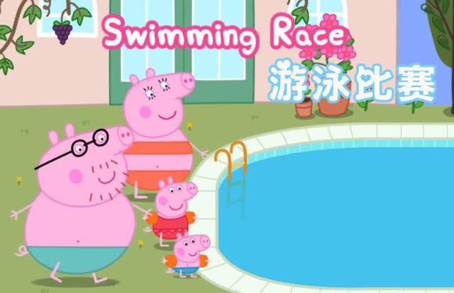 粉红小猪一家简笔画