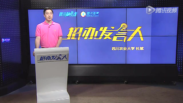 四川农业大学:新增三个专业 共87个专业招生