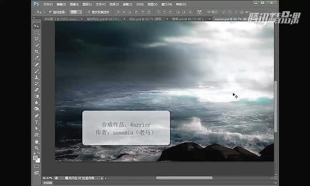 Photoshop 专家讲堂