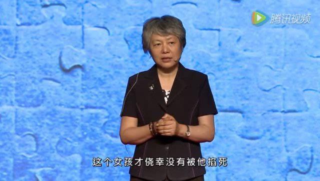 一席:李玫瑾《心理的迷失》