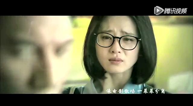 《步步惊情》刘诗诗内扣中长发显柔弱截图