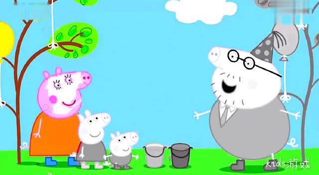 小猪佩奇一家洗衣服粉红猪小妹