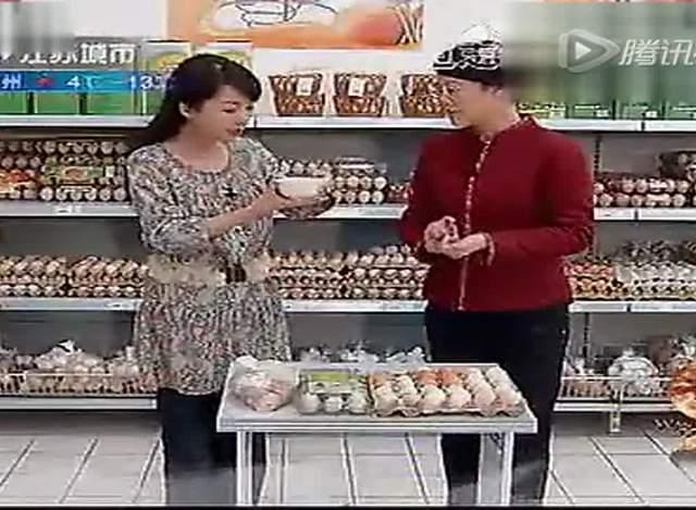 范志红陪你逛超市 第4讲:挑鸡蛋有窍门