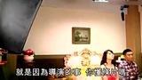 杜汶泽大战AV女优不满足 研究雏妓邀阿Sa出演