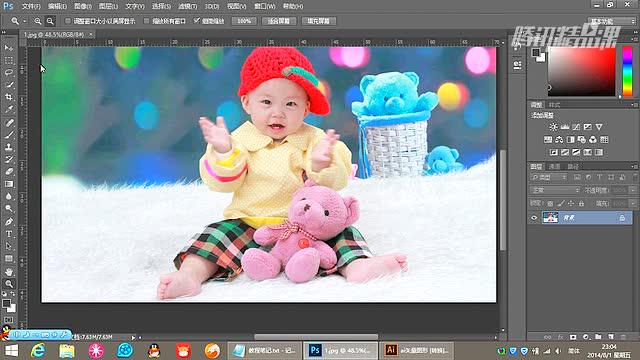 Photoshop CC2014 原创自学视频教程