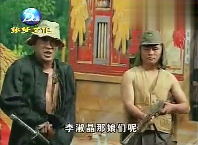 赵四小品全集完整版_小品《汉奸与鬼子》 赵四带太君去玩