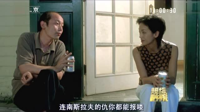 电影 冯小刚《甲方乙方》经典片段:地主家也没有余粮啊