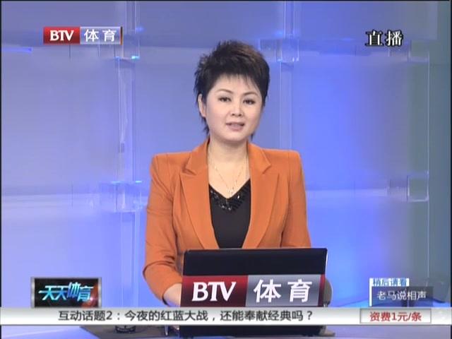 贵州茅台队回应引进兰帕德传闻