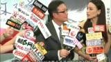 《不再让你孤单》香港首映 男主角刘烨张学友撑场