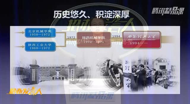 招办发言人:西安理工大学为陕西首家学分制试点高校