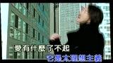 陶喆 - 爱是个什么东西(L)