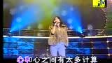 王菲 - 变幻(LIVE)