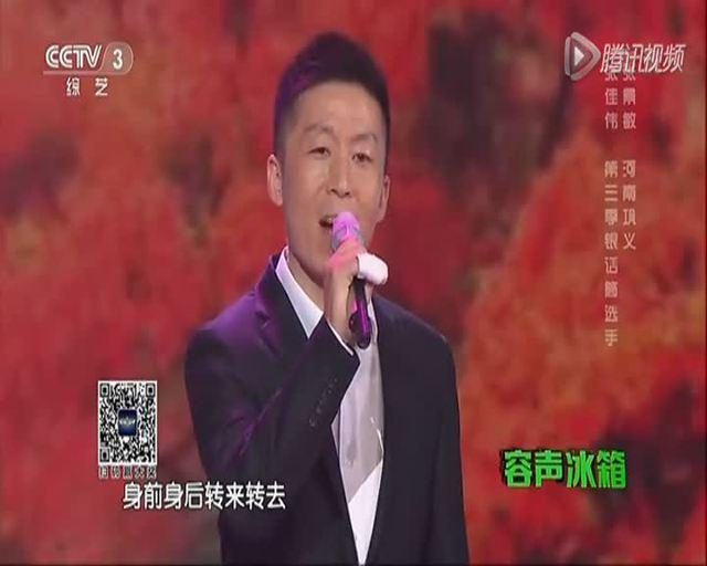 拉住妈妈的手 刘和刚2015央视春晚演唱歌曲视频