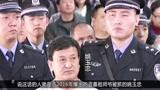 中国现代盗墓祖师爷 被捕后称:若再给我点时间秦始皇墓都被掏空