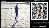 周杰伦吴亦凡打球视频曝光
