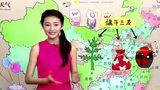 《天气美女爆》6月20日