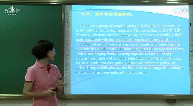 高中英语-哈三中-英文阅读中的推理题