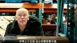 《赤焰战场2》中文预告 布鲁斯威利斯等为老不尊