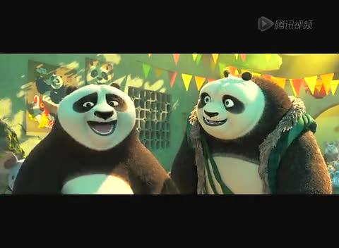 《功夫熊猫3》中国定制版预告截图