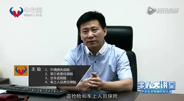 北京304在哪地图显示教你三招估算出二手车价格需用对方法_汽车_腾讯网北實踐-bbs