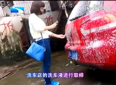 洗衣粉洗车是否真的伤车呢?截图