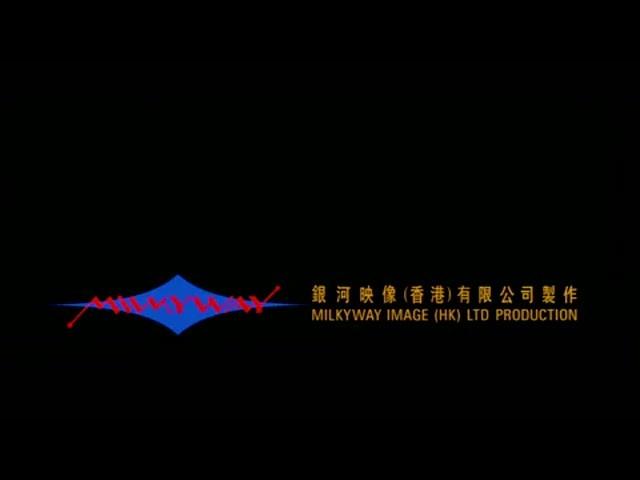 《毒战》先导预告片