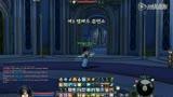 Aion 3.5 Party arena t 重庆时时彩平台出租 QQ58369536