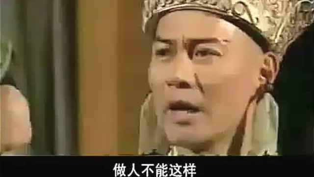 恶搞西游记:唐僧师徒四人大战日
