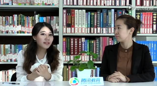 中国政法大学2016年MBA招生访谈截图