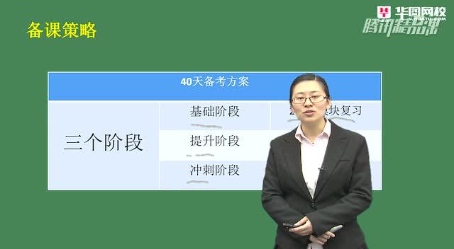 2015江苏省考公告解读备考指导