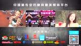 男子80公斤级颁奖[亚洲形体 墨立方]