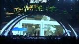 《怒火街头》《步步惊心》分获内地港台年度电视剧