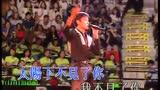 刘德华 - 除非是你(LIVE)