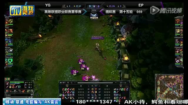 ��LPL�ļ���ѭ����059�� YG VS EP