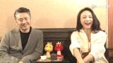 《北京遇上西雅图》春节贺岁特辑 汤唯吴秀波送祝福