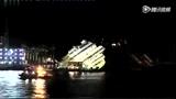一分钟看完意大利康科迪亚号邮轮邮轮扶正全程