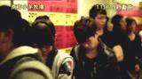 《大野狼和小绵羊的爱情》台湾版预告 恋爱大无畏