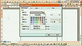 word2003Video tutorial19 重庆时时彩平台出租 QQ58369536