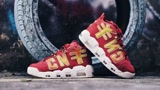 Kicksvision The Remade X K.YEE Chinese New Year Air Uptempo