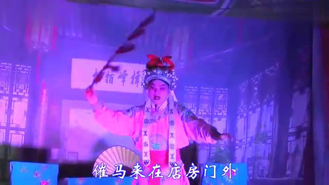 宁乡花鼓戏 喜迎元宵佳节
