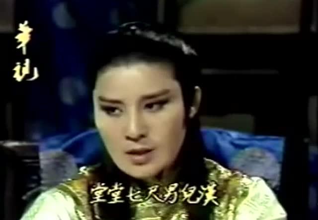 叶青歌仔戏断肠红02