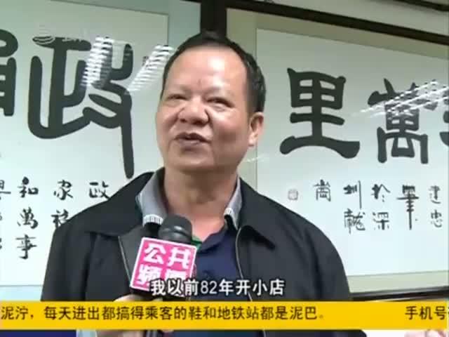 警方证实深圳20亿村官事件举报人被批捕